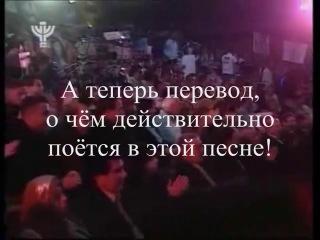 Арабская песня на русском звучит Где живут бляди на арабском Страна моя