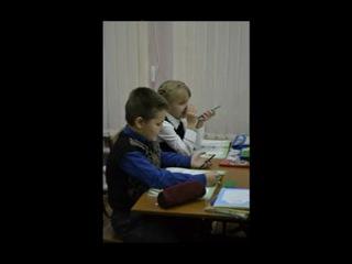 Открытый урок обучения грамоте и письма в 1 б классе