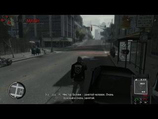 Прохождение GTA IV: The Lost and Damned. Миссия №18 - Отпуск римлянина / Roman's Holiday