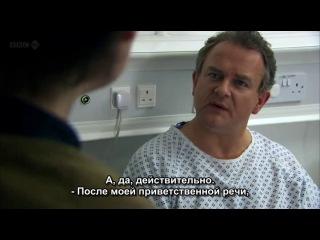 Двадцать Двенадцать Twenty Twelve 2 сезон 6 серия Русские субтитры Для друзей и близких
