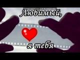 «• ФотоМагия приложение» под музыку песня про любовь Ани и Артёма - от иры даши и Поли. Picrolla