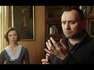 Шаман-2 17серия(криминал,сериал),Россия 2014