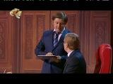 КВН Уральские пельмени Медведев сдаёт кабинет Путину