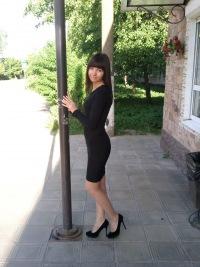 Olya Romasheva, Torzhok