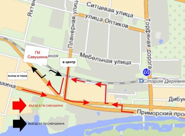 Схема проезда во вложении)