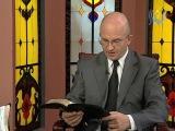 Урок 6 - День искупления