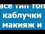 ФотоШутки под музыку Градусы - Заметает (GASpromo Remix) . Picrolla