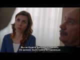 Кузей Гюней / Kuzey Güney (рус. саб) 64 серия