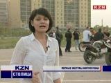 О КАЖДОЙ ТРАГЕДИИ КАЗАНСКИЕ БАЙКЕРЫ УЗНАЮТ БЫСТРО...