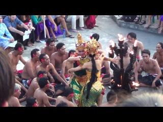 Бали, Улувату. Танец кечак. Рама и Сита.
