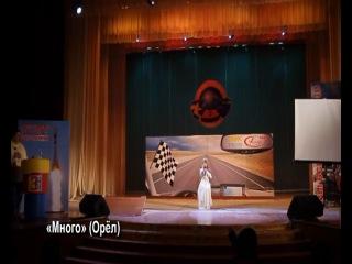 Сезон 2013. 1/8 Олимпийского сезона центральной лиги КВН