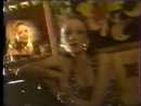Ольга Зарубина Разгуляй 1989год
