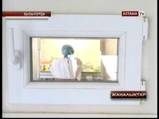 Қызылорда тұрғындарынан Н3N2 вирусы анықталды