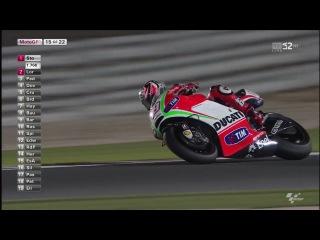 MotoGP 2012. Этап 1 - Гран-При Катара (Лосаил). Гонка