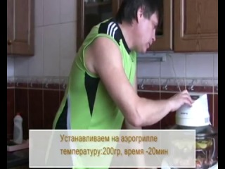 картошка и шашлычные колбаски в аэрогриле