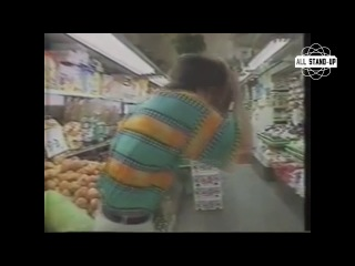 Jim Carrey - Unnatural Act [FULL] (Руские субтитры)