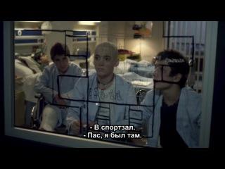 Красные браслеты с русскими субтитрами