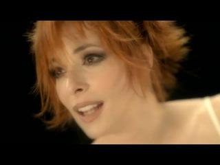 Милен Фармер  Mylene Farmer - L'amour n'est rien