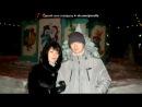 «Моя семья)» под музыку Алсу - Сандугач. Picrolla