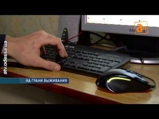 Жизнь в забвении 27-летнего инвалида - новости Одессы и Украины - АТВ