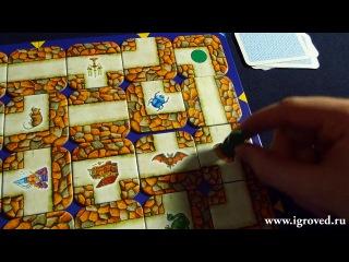 Обзор настольной игры Сумасшедший Лабиринт.