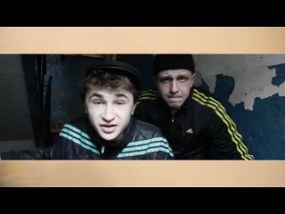 Э РОН ДОН ДОН - ГИМН МДК (УСПЕШНАЯ ГРУППА)
