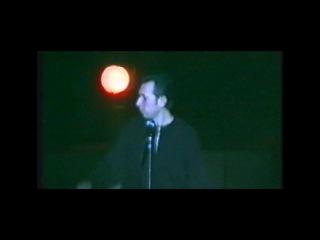 БИО (ex Биоконструктор) - Техноромантики (Live in 1992)