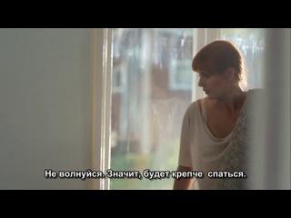 Убийства на Сандхамне Morden i Sandhamn 2 сезон 1 серия Русские субтитры Для друзей и близких