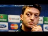 «Со стены Mesut Ozil | Месут Озил» под музыку JaY-xTiM(Тамерлан Загипаров) - Дворовый футбол. Picrolla