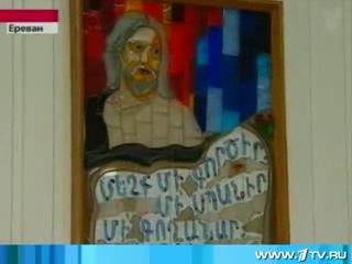 Первый Канал о Роберте Хачатряне