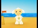развивающий мультик для детей до 1 года. часть 2