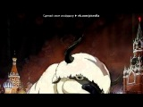 «Приколы» под музыку Аватар. Легенда об Аанге - Конец последней серии. Picrolla