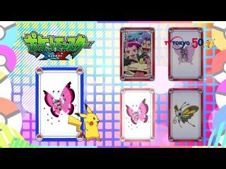 [FRT Sora] Pocket Monsters XY - 05 [Sub] [720p]