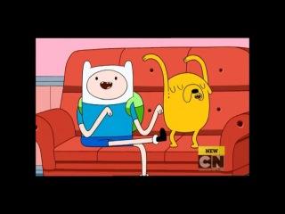 Фин и Джейк (Adventure Time Время Приключений) Ода крошка да