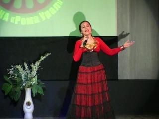8 апреля Международный день цыган г. Екатеринбург поет Татьяна Иванова