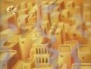 Аладдин  Aladdin  1 сезон 31 серия