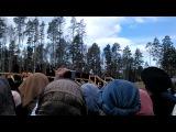 Ганина Яма. 18 мая 2013 г. Патриарх Кирилл. 400 лет дома Романовых.