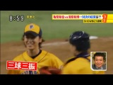 Shuiichi Kame Part 2014.01.12