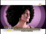 Enur ft. Natasja - Calabria 2007