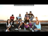 OG под музыку Fresh Electro Kaffein feat. Al Jet -