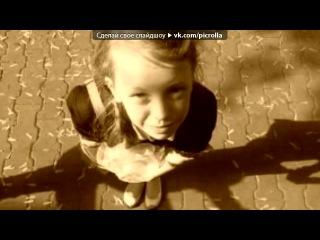 «ФфотОЧки» под музыку Aerobox - Мы вместе навсегда,лучшие друзья. Picrolla