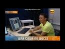 Катя Самбука и Боб Джек на РенТв