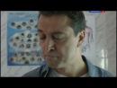Лекарство против страха (2013) 7 серия
