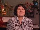 Жизнь замечательных людей. Короткая встреча с Кирой Муратовой. 1999