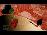•AML• Заяц и Черепаха / Usagi to Kame к/ф
