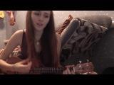 Ерастова Настя - Такими как есть ( ukulele cover 4ре апреля)
