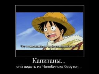 One Piece Приколы с картинками Эпизод 1 (SD)