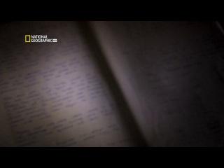 Криминальная Британия / Britain's Underworld / 2. Манчестер (2010)