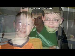 «Friends are boys» под музыку 3OH!3 - Starstrukk (feat. Katy Perry). Picrolla