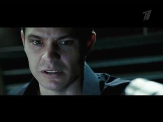 Крепкий орешек 4.0 / Die Hard 4.0 / 2007 трейлер